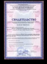 Лицензия СРО Проектное